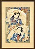 Antique Japanese Woodblock Print of Kabuki Actors