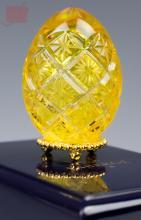 Fabergé Ltd. Ed. Yellow Gold Crystal Egg