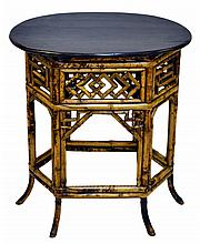 Oval Bamboo End Table