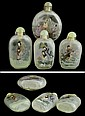 4 Frosted Glass Asian Snuff Bottles