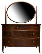20th C. 4-Drawer Mahogany Dresser w/ Mirror