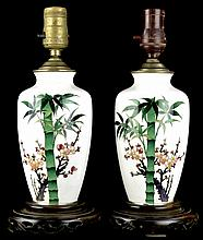 Vintage Pair of White Cloisonne Asian Lamps