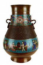 Unusual Antique Champleve Egyptian Vase