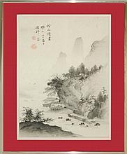 Asian Woodblock Print