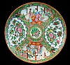 5 Pc. Chinese Porcelain Famille Rose Plate Lot