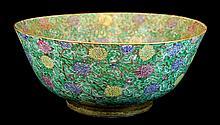 Japanese Enamel Foliate Centerpiece Bowl