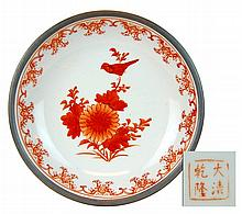 Chinese Signed Pewter Rim Porcelain Plate
