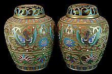 Japanese Lidded Bronze Cloisonne Ginger Jar PAIR