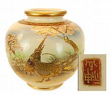 FINE Japanese Satsuma Vase