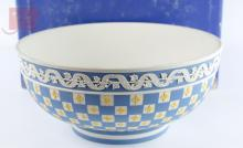 Wedgwood Museum Series Diced Pattern Bowl, Ltd