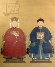20th C. Asian Emperor & Empress Gouache Painting