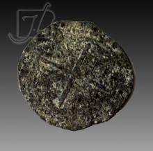 16th C. Peruvian Cob 2 Reales Coin