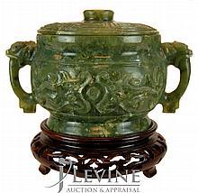 Carved Round Jade Urn/Pot w/ Stand