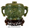 Carved Round Jade Urn/Pot w/ Stand