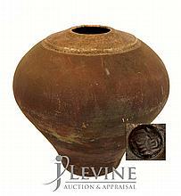 Asian Pottery Vase