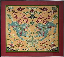 Michael Allen Hampshire (1933-2013) Framed Needlepoint Foo Dog Tapest