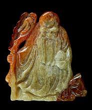 Carved Jade Traveler Sage Sculpture