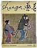 1964 Shuhga, Nagel, Erotic Japanese Print Book