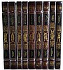 9 Vols, Shakespeare, Easton Press