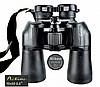 Nikon Action 10x50 6.5° Binoculars