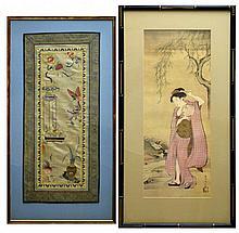Framed Embroidered Asian Silk & Japanese Print