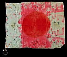 Signed WWII Era JapaneseTextile