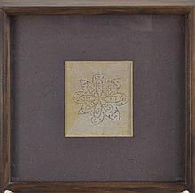 Vintage Framed Aspen Bark W/ Design