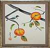 Signed Asian Bird and Orange Lithograph