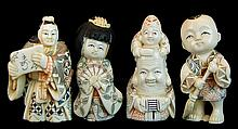 (4) Pcs. Japanese Carved Ivory Netsuke Lot #1