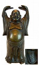 Chinese Hoti Laughing Buddha Bronze Sculpture