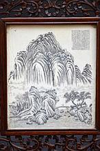 Un paravent de table chinois en ivoire (23x19x10