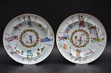 Paire d'ass. en porcelaine 'décor Chinois' (dia25,5)(*)