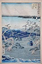 Une estampe Japonaise (33x22)