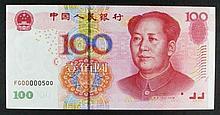 Banknotes: China - Peoples Bank of China 100 Yuan 2005 issue FG00 000500 UNC