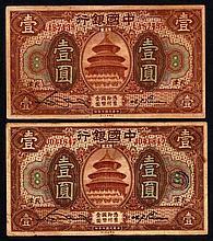 Banknotes: China Bank of China Dollars 1918 Tientsin (2) F-VF