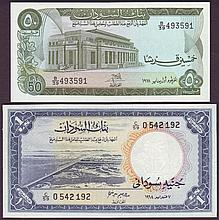Bank Notes -  Sudan (2) 50 piastres series B/39 dated 1978 P