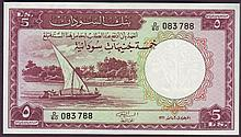 Bank Notes -  Sudan £5 dated 1966 series D/60 083788, man ri