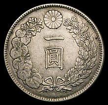 Coins -  Japan Yen Year 38 (1905) Y#A25.3 VF
