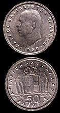 Coins -  Greece (2) 2 Drachma 1957 KM#82 UNC or near so and