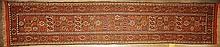 Hand Woven Vintage Kaim Sumak Wool Rug 12'5