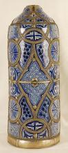 Vintage Moroccan Ceramic Vase
