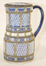 Vintage FEZ Moroccan Vase