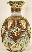 Antique Moroccan Vase
