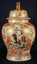 Hand Painted Porcelain / Gold Leaf Jar