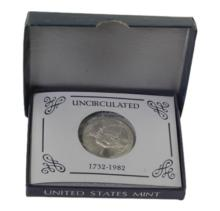1982 George Washington Silver Commemorative Half