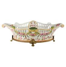 Reticulated Oval Centerpiece