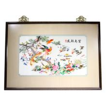 Chinese Xiang Silk Embroidery