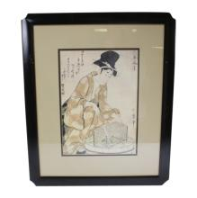 Woman with a Bird Cage Framed Print