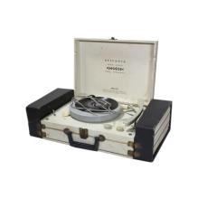 Sylvania Portable 45 Player