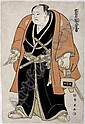 Shunei Katsukawa, Yotsugamine Otokichi woodblock,